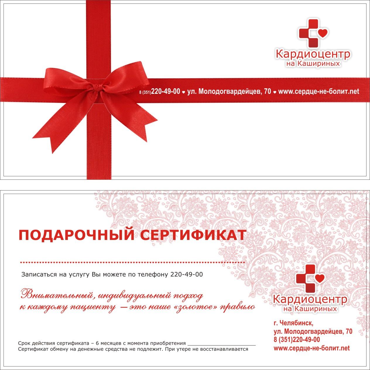 Правила - «Волшебный подарок» - магазин мульти 28